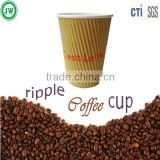 kraft ripple cups decorative disposable thicken paper hot cups for coffee in Guangzhou