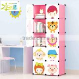 Baby Room modern children bookcase
