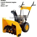 "24"" DIY snow blower 6.5HP Loncin general engine (KCM24)"