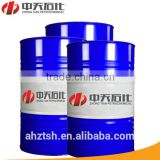 SAE 50 Engine Oil 200L Metal Drum--Petrol/Diesel Motor Oil For Car, Trucks And Commercial Vehicles Lubricants
