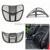 Hot Sale New Car Seat Chair Mesh Back Lumbar Support / chair back support / back cushion