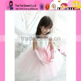 Princess Elegant Girl Wedding Dress Beautiful Girl Wedding Dress