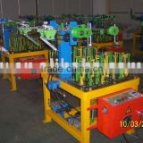 High Speed Rope/Cord/Cordage/String/Drawstring/Shoelace/Shoestring/Lace/Belt Braiding Machine
