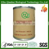 High quality fda approved pharmaceutical manufactures Glucose-Beta-Cyclodextrin for biological feed additives