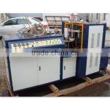 Single side PE coated paper cup machine, double side PE coated paper cup machine with best quality
