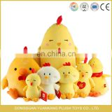 2017 chinese new year plush toy yellow stuffed chicken plush toy