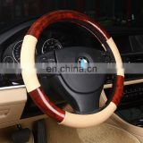 Imitation peach wood surface pattern steering wheel cover