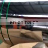 China Wuxi Factory 904l hot rolled stainless steel coil