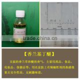 pure cosmetic grade Vanillyl butyl ether with the reasonable price