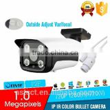 New onvif ip camera 720p 1280*720P 1.0mp audio IP bullet camera onvif P2P Outdoor Security network IP CCTV Iphone Android