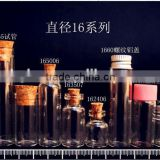16mm diameter test tube glass bottle with cork, small glass tube testing bottle with cork