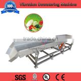 Industry High Output Food Processing Vegetable Dewatering Machine
