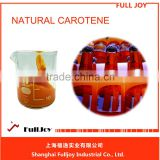 Food orange/yellow colorant 2% for compound wine Natural Carotene
