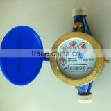 battery operated mechanical water electromagnetic flow meter