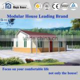 New Technology Prefabricated Foamed Cement Board House with Cellualr Concrete Core with Much Better Heat Insulation