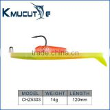 CHZ5303 pollock catchers 120mm soft fishing lure lead head soft lure with hook paddle tail