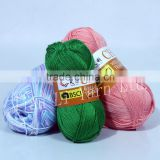 Silk Bamboo Yarn For Hand Knitting carpet yarn