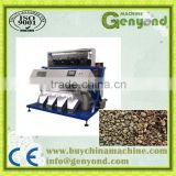 CCD Coffee Bean/SoyBeans/Lentils color sorting processing machine