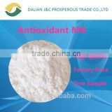 Rubber Antioxidant MB Cas No 583-39-1 Chemical Auxiliary Agents