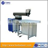 stainless steel laser welding machine price 300w High Speed Machine Laser Welding machine