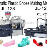 Vertical Plastic Jelly Shoes Used Injection Molding Machine JL-128L