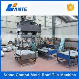 Trade assurance stone coated chip steel roof tile machine production line,