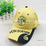 Hot selling baseball cap world cup 2014 football cap