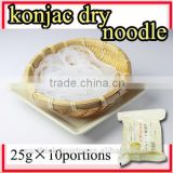 Japanese Best selling low fat Dried shirataki konjac noodle konjac pasta 25g x 10 portions