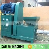 Economical Sawdust Briquettes Production Line,Coconut Shell Charcoal Making Machine BBQ Charcoal