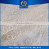 Latest design embroidered cotton, embroided organza fabric, tajima embroidery machine frames fabric