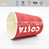 TOP 1 promotional plastic cups plain white tea cup and saucer made in China