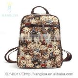 New arrival vintage school bags, good quality backpack, jacquard body+PU trim, bear pattern, customer own brand is possible