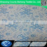 Beauty design nylon spandex lace fabric for wedding dress