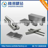 introduce:high-presice tungsten carbide rods, tungsten carbide bar. produced with importing squeezing equipment