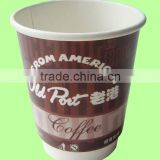 Wholesale disposable custom printed double wall paper cups for hot coffee