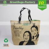 Leather Handle Eco Friendly Natural Burlap Jute Bag Manufacturers Drawstring Jute Bag