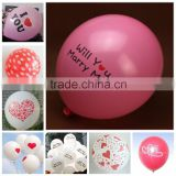 Cheap wedding arches for sale wholesale latex party balloon
