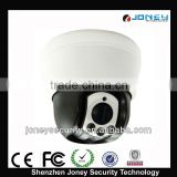 Mini Speed Dome Camera with Wall Mount or Ceiling Mount Bracket ,10x Optical Zoom ptz ip camera