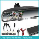"promotional car rear view parking kit with 4.3"" LCD mirror monitor with back up display"