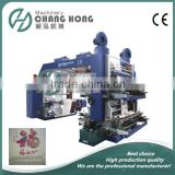 <CHANGHONG> PP Woven Bag Printing Machine Offset Press for PP Woven Sack