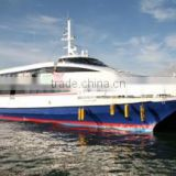 418 pax Catamaran passenger ship for sale ( Nep-pa0029 )