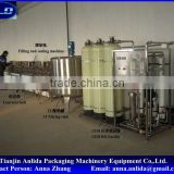 Anlida Complete fruit juice processing line, hot drink production line, juice filling machine