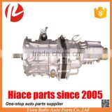 Manual Transmission GearBox for Toyota Hiace New Quantum 2TR 2KD Diesel Engine Auto Parts 33030-26A00
