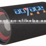 super bass car mini amplifier 24 inch subwoofer