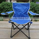 Portable Folding Fishing Chair With Arm