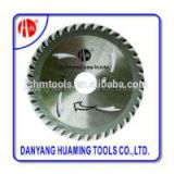 HM-66 Tct CirHM-66 Tct Circular Saw Blades For Aluminium Cuttingar Saw Blades For Aluminium Cutting