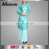 Malaysia Women Two Sets Dress Muslim Women Baju Kurung Lace Overlay With Satin Lining Mermaid Skirt Islamic Clothing For Ladies