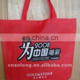 fashion custom logo non woven foldable shopping bag