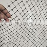 deer barrier plastic net with uv protected pp raw material reusable poultry farming cattle fence