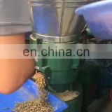 small mini mash poultry animal feed mill production equipment plant 1 ton per hour layout cost for sale